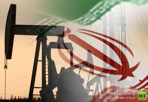 خبير: قد ترد ايران على حظر استيراد نفطها باجراءات حازمة في مضيق هرمز