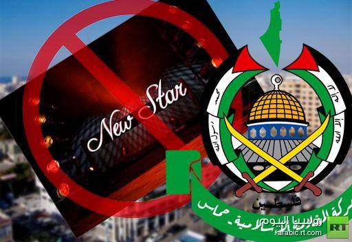 حكومة حماس المقالة تمنع شبان غزة من المشاركة في برنامج غنائي