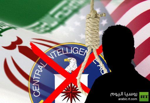 البيت الابيض: الامريكي من اصل ايراني المحكوم عليه بالاعدام في ايران لم يتعاون مع وكالة الاستخبارات المركزية