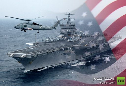 أمريكا ترسل حاملة طائرات جديدة الى الخليج العربي