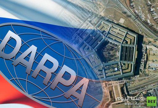 مسؤول روسي: موسكو تستحدث وكالة مشاريع ابحاث الدفاع المتقدمة