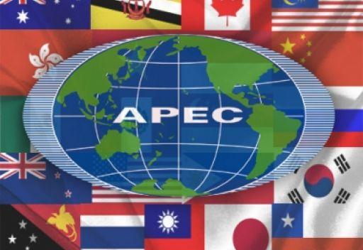 استراليا تشيد بالدور الروسي في أعمال منتدى التعاون الاقتصادي في آسيا والمحيط الهادئ