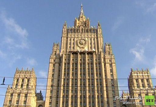 الخارجية الروسية: روسيا والجزائر على استعداد للمساهمة في تسوية الأزمة السورية