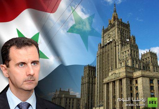 موسكو ترحب بالعفو العام عن المشاركين في الفعاليات المعادية للحكومة في سورية