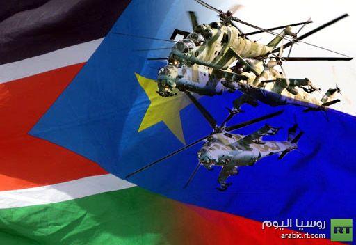 روسيا قد تسحب وحداتها من جنوب السودان في القريب العاجل