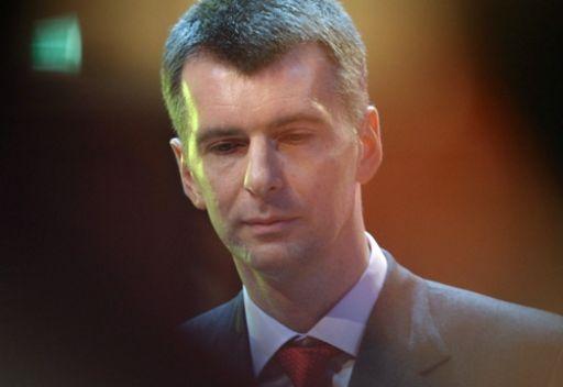السلطات الروسية تسجل ترشيح رجل الأعمال بروخوروف لانتخابات الرئاسة