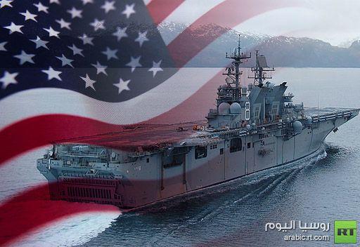 الولايات المتحدة ترسل الى منطقة الخليج العربي قوات جديدة من مشاة البحرية وسفن الانزال