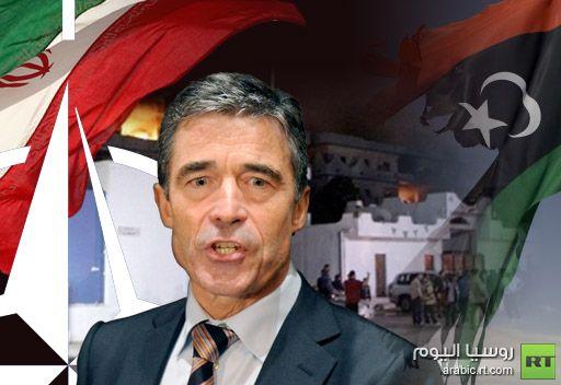 راسموسين: الناتو لا يعتزم العودة الى ليبيا