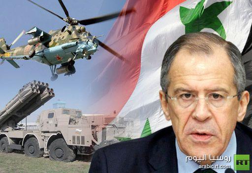 لافروف: موسكو جاهزة للعمل مع