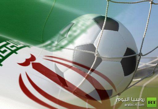 لاعبوا كرة القدم الايرانيون يهزمون فريق طاجيكستان في بطولة كأس الرابطة