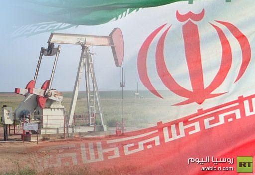 مسؤول ايراني سابق: يجدر بايران وقف تزويد الاتحاد الاوروبي بالنفط قبل تطبيق العقوبات