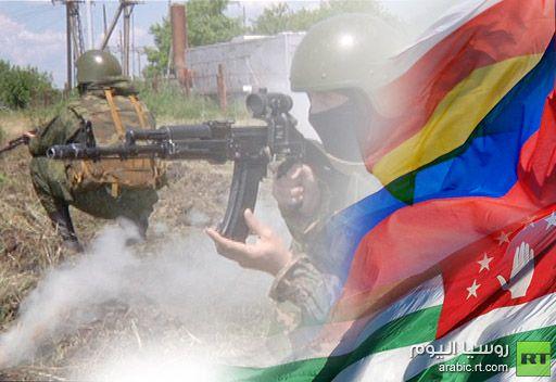روسيا ستجري تدريبات مشتركة للقيادة والاركان  مع ابخازيا واوسيتيا الجنوبية