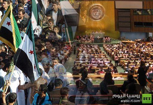 مصادر دبلوماسية: البلدان الغربية في مجلس الامن تعد مشروع قرار جديد ضد سورية