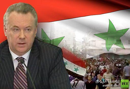 روسيا تؤكد أنها تسعى إلى تمرير مشروعها لقرار مجلس الأمن الدولي بشأن سورية