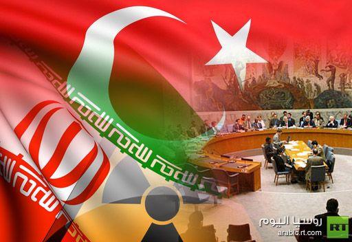 وزير خارجية تركيا: لن نساند العقوبات الغربية ضد ايران