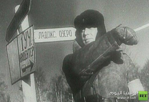 حصار لينينغراد.. قصص معاناة وصمود في أيام الحرب الوطنية العظمى