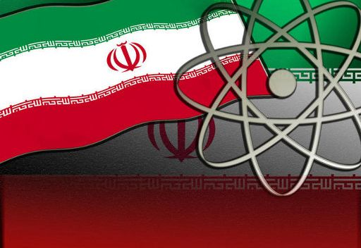 ايران تعلن قرب تدشين منشأة