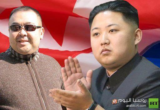 الابن الاكبر لكيم جونغ ايل يشكك بامكانيات اخيه الاصغر ليصبح زعيما فعليا للبلاد