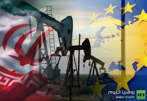بلدان الاتحاد الاوروبي تميل الى فرض عقوبات على النفط الايراني على مراحل