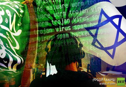 سجال بين مخترقين إسرائيليين وسعوديين