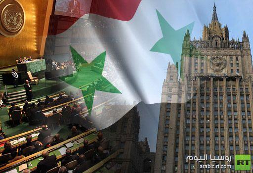 دبلوماسي روسي: موسكو تعارض المشروع الغربي الجديد لقرار مجلس الامن حول العقوبات ضد سورية