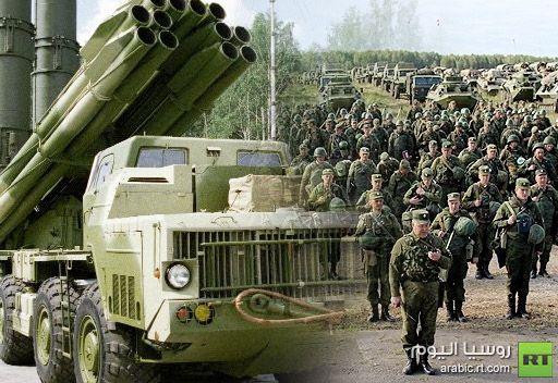 القوات البرية الروسية تشتري منظومات رشق صاروخية حديثة
