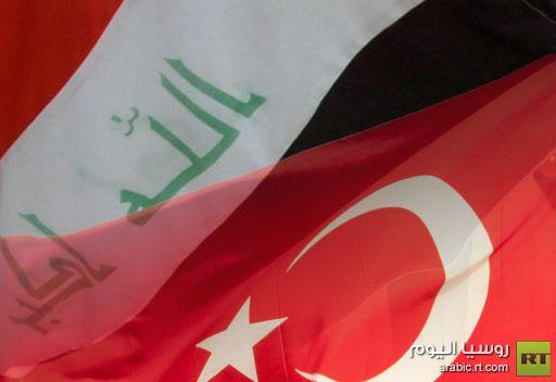 العراق يستدعي السفير التركي لديه للتعبير عن الاحتجاج على تصريحات مسؤولين اتراك