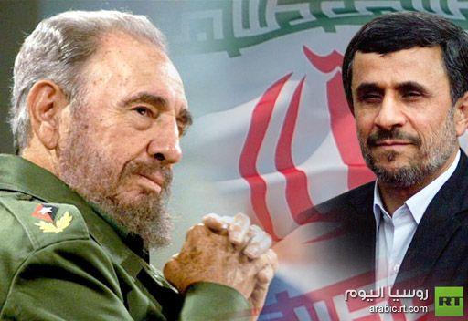 كاسترو: الرئيس الايراني لا يعير اهمية للتهديدات الامريكية