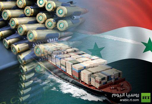 صحيفة: قبرص تحتجز سفينة تحمل سلاحا  الى سورية