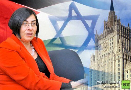 الخارجية الروسية: موسكو تدعو الى استنئناف المفاوضات الفلسطينية الاسرائيلية