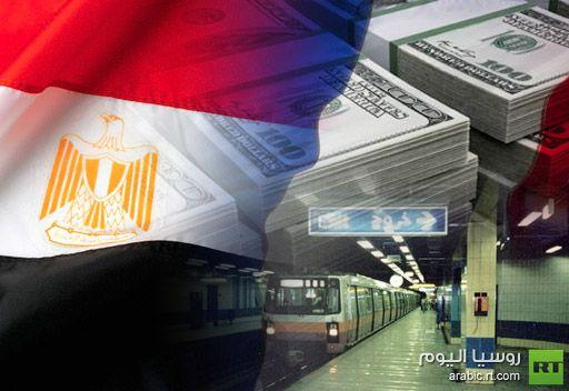 الولايات المتحدة وفرنسا تتسابقان على دعم العسكري والإخوان وحكومة الجنزوري