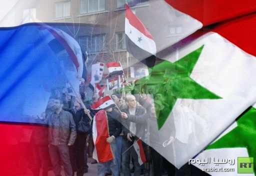 روسيا تطرح مشروع  قرار جديد بشأن سورية في مجلس الأمن
