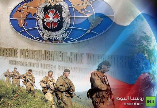 مدفيديف: مكافحة الارهاب احدى اولويات الاستخبارات العسكرية