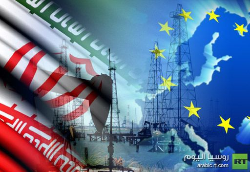 مصدر: بلدان الاتحاد الاوروبي تتفق على حظر استيراد النفط  الايراني