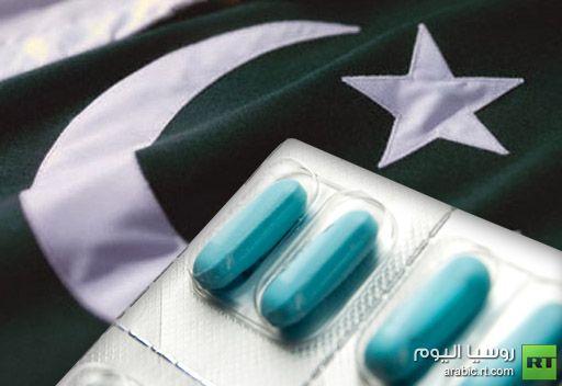 عشرات الباكستانيين يفارقون الحياة بسبب دواء فاسد