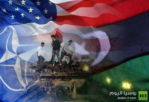 لافروف: امريكا كانت تشرف اشرافا تاما على العملية العسكرية في ليبيا