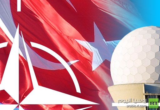 تركيا... تشغيل رادار منظومة درع الناتو الصاروخية