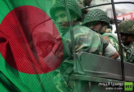 بنغلاديش...فشل محاولة انقلابية