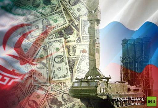 مسؤول روسي: موسكو لم تدفع اي غرامات لايران نتيجة رفض توريد انظمة