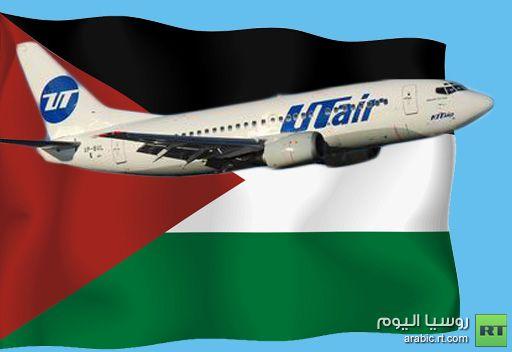 الافراج عن طيار روسي في السودان