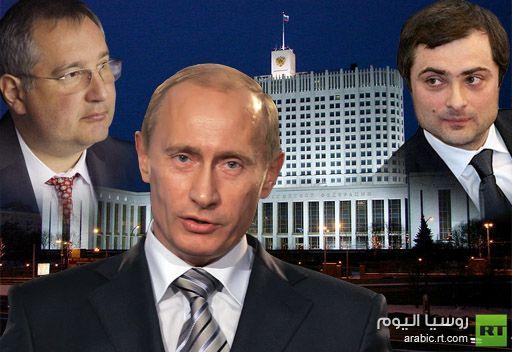 بوتين يصادق على التوزيع الجديد للمهام بين نواب رئيس الوزراء ورئيس الجهاز الحكومي