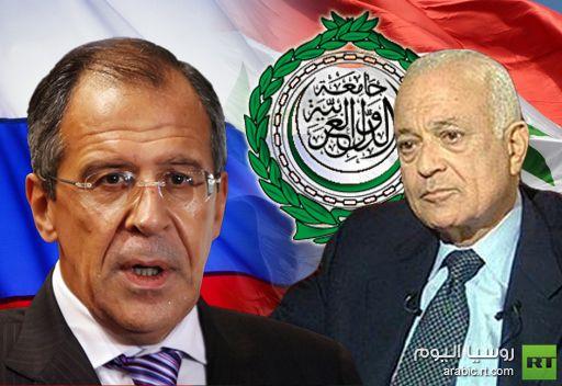 لافروف: على المراقبين العرب في سورية أن يقفوا على الأعمال التخريبية للجماعات المسلحة