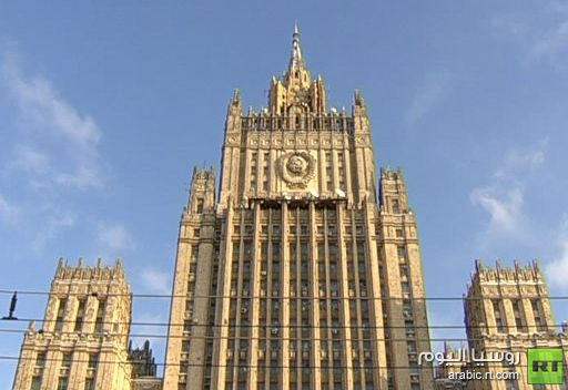 الخارجية الروسية: مواصلة مهمة مراقبي الجامعة العربية بسورية ستساهم في تحقيق الاستقرار