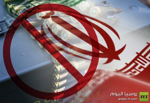 الخارجية الفرنسية: اكتشاف انتهاكات لحظر توريد الاسلحة الى ايران