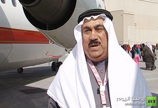 اختتام فعاليات معرض البحرين الدولي للطيران