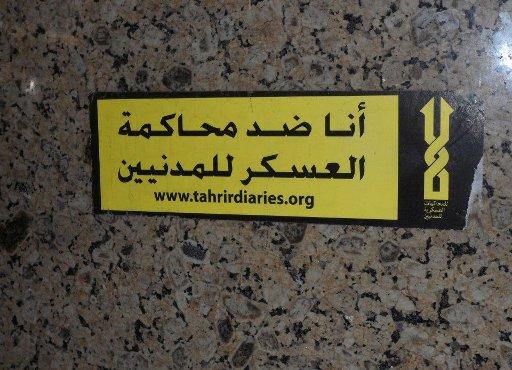 مايكل نبيل: المجلس العسكري لا يحمي الوطن بل يحمي النظام السابق