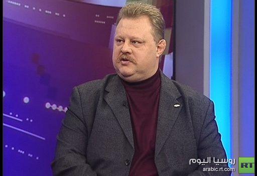 خبير روسي: عمل فريق المراقبين العرب في سورية كان منحازا منذ البداية