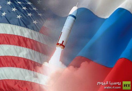 روسيا والولايات المتحدة توقعان اتفاقية e44afbd972c941d8c888eb0224d8bb32.jpg