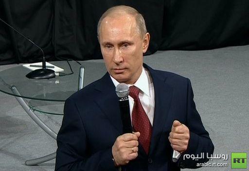 بوتين يؤكد ثقته بأن معظم المواطنين سيدعمونه في انتخابات الرئاسة المقبلة