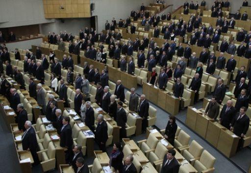 مجلس الدوما الروسي قد يتبنى بيانا حول الوضع في سورية يوم 10 فبراير/شباط